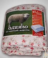 """Полуторное одеяло из шерсти овец """"Лери-Макс"""""""