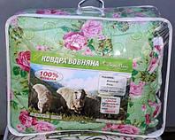 Полуторное одеяло из овечьей шерсти Лери Макс - на салатовом розочки