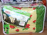 Полуторное одеяло из овечьей шерсти Лери Макс красные розочки