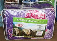 Полуторное одеяло из овечьей шерсти Лери Макс большие цветы