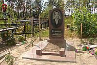Памятник Ток