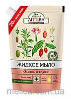 """Зеленая аптека. Жидкое крем-мыло """"Оливка и годжи"""",460 мл"""