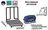Товарные весы для взвешивания мешков Аксис BDU150-0607-М-Б, до 150 кг,  размер площадки 600х700 мм