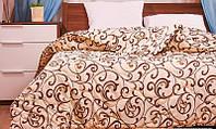 Одеяло двуспальное из овечьей шерсти Лери Макс Gold - вензеля (кофе на молоке)
