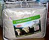 Ковдра двоспальне з овечої вовни Лері Макс Microfiber бежевий колір