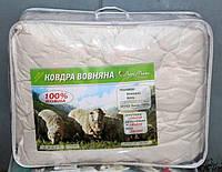 Одеяло двуспальное из овечьей шерсти Лери Макс Microfiber - разные окрасы