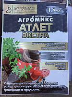 АТЛЕТ ЭКСТРА 1,5 МЛ АГРОМАКСИ
