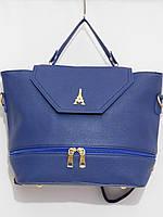 Молодежная сумка-рюкзак, новинка 2016 синий, фото 1