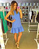 Платье с длинной рюшей по низк, фото 3