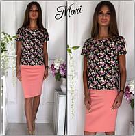 Костюм однотонная юбка-карандаш+цветная блузка