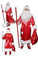 Костюм Дед Мороз красный с бородой