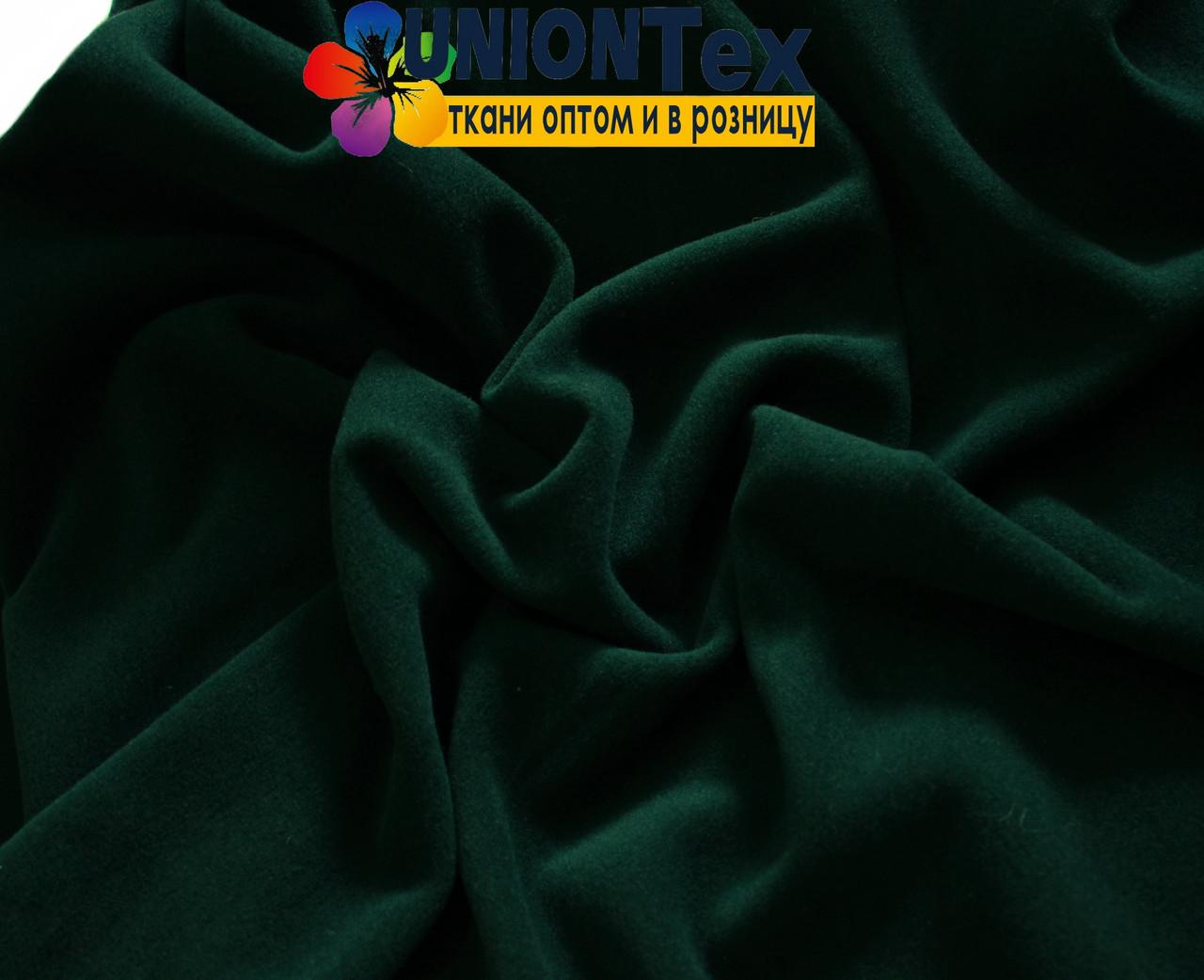Кашемир стрейчевый темно- зеленый (Турция, 570 GSM)