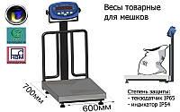 Товарные весы для взвешивания мешков Аксис BDU150С-0607-М-Б, до 150 кг,  размер площадки 600х700 мм