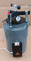 Автоклав электрический (35 литров)
