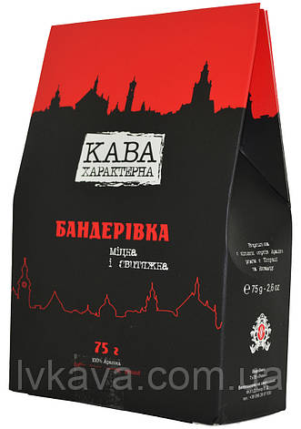 Кофе молотый Кава Характерна Бандерівка, 75 гр, фото 2