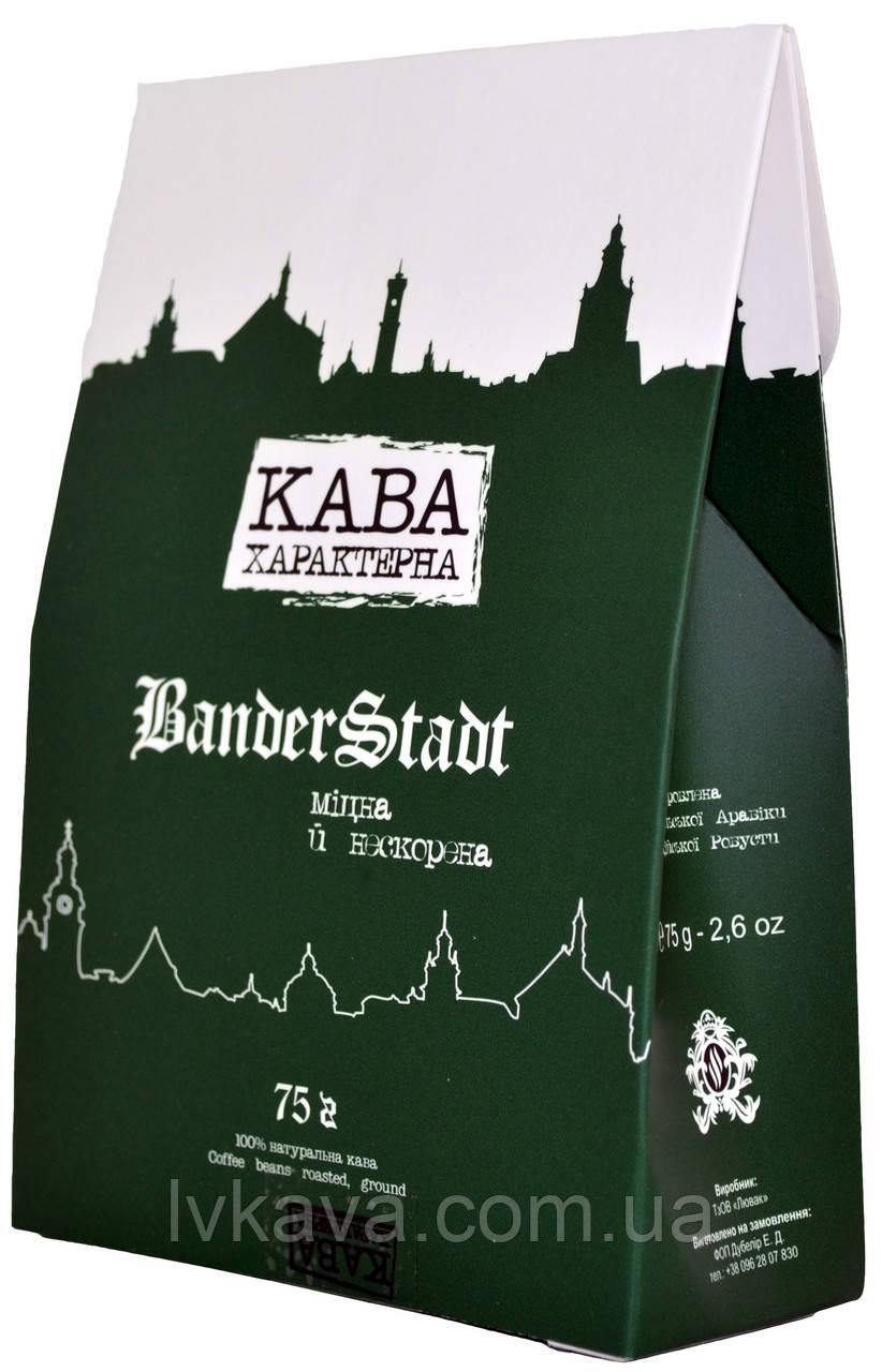 Кофе молотый Кава Характерна Бандерштадт , 75гр