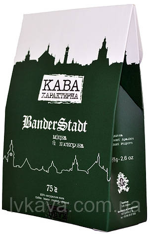 Кофе молотый Кава Характерна Бандерштадт , 75гр, фото 2
