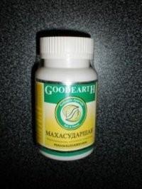 Махасударшан — Maha Sudarshan.Жаропонижающее, потогонное, мочегонное средство