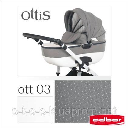 Детская коляска Adbor OTTIS 3в1. Цвет: серый!