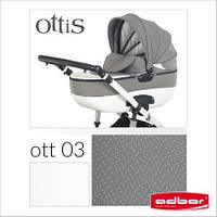 Детская коляска Adbor OTTIS 3в1. Цвет: серый! , фото 1