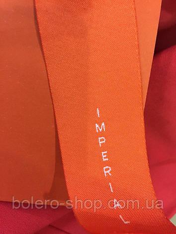 Женская жилетка удлиненная безрукавка кораллового цвета Италия , фото 2