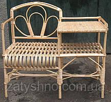 Крісло-стіл з лози 2 в 1, зручне