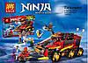 Конструктор Ninja 79143 Мобильная база