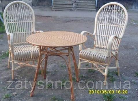 Мебель из лозы 2 кресла и 1 стол