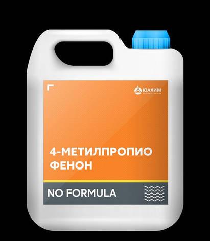 4-метилпропиофенон, фото 2