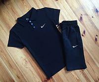 Спортивный костюм мужской Nike (шорты и футболка)