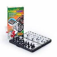 """Шахматы, шашки, нарды """"3 в 1"""". Магнитные. Дорожные.14x14 см"""