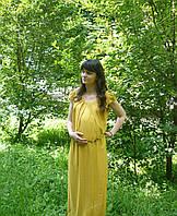 Женское платье  для беременных из шифона Стелла   размеры 42, 44, 46, 48