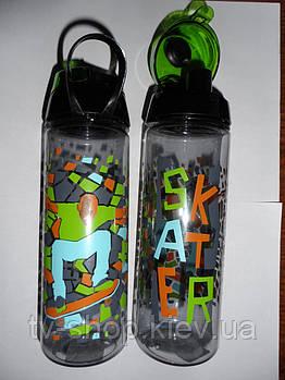 Бутылка с поилкой «Skater» ,750 мл