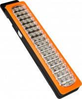 Фонарь аккумуляторный светодиодный базука 6836