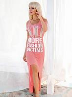 Ультрамодное ассиметричное платье S M L