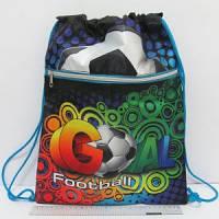 """Мешок для обуви со змейкой JO-16111 """"Футбол"""""""