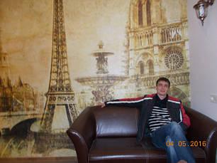 Моя работа - Париж - стиль - Винтаж !