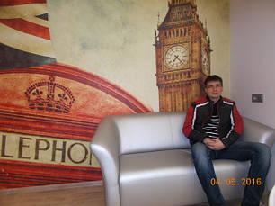 Моя работа - Лондон - стиль - Винтаж !
