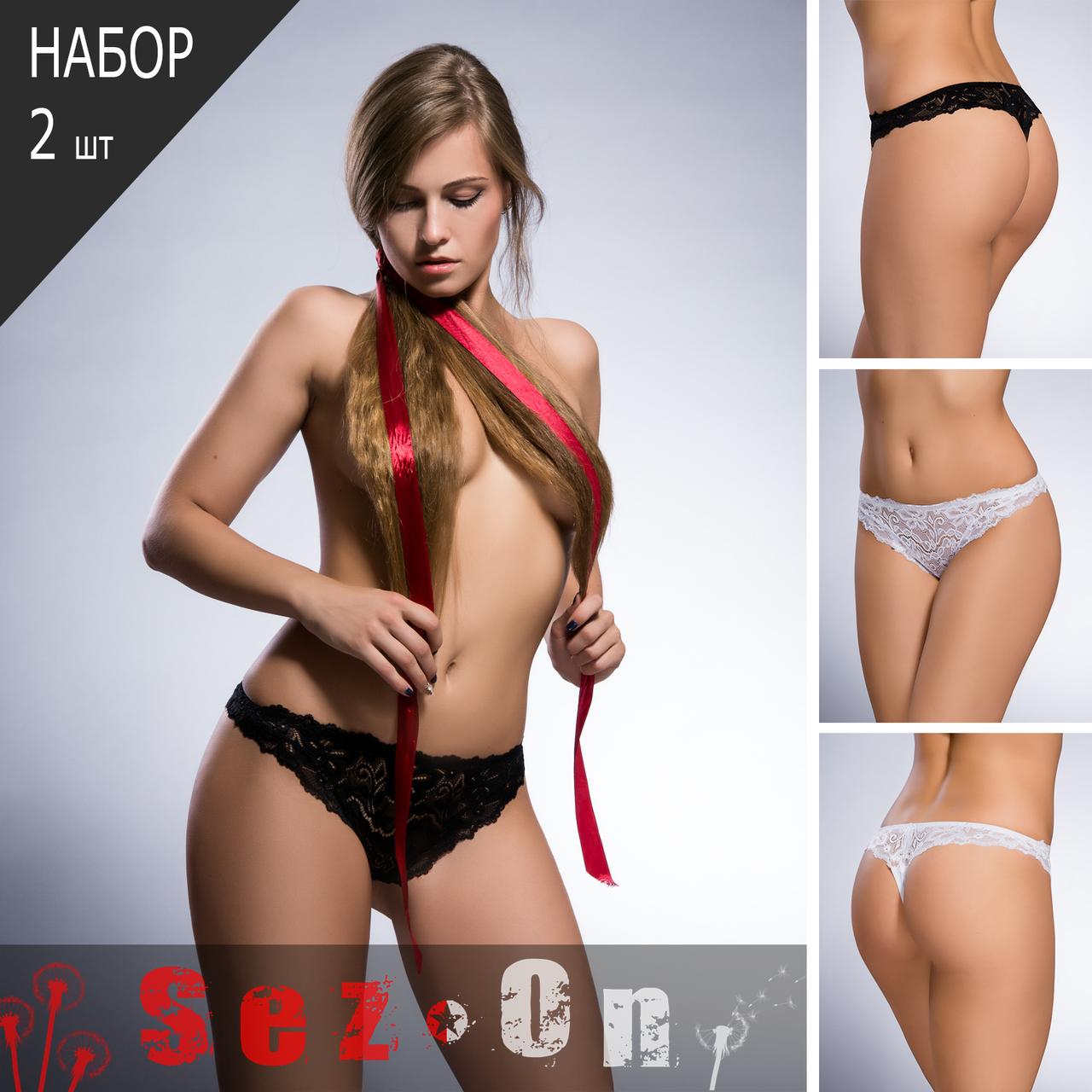 7e9e98aad5415 Трусы женские стринги кружевные Acousma T2028H - 2 шт. (оптом), цена ...