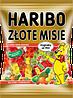 Желейные конфеты Haribo Goldbaren, 100 гр