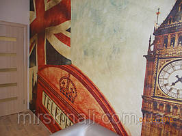 """Лондон"""