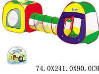 Палатка двойная игровая детская с тоннелем 889-7B