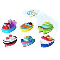 """Набор игрушек для купания """"Кораблики-брызгалки"""" CQS601-7"""