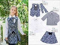 Школьная одежда, Жилет школьный Моне р-ры 128,146