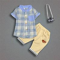Комплект летний рубашка и шорты для мальчика