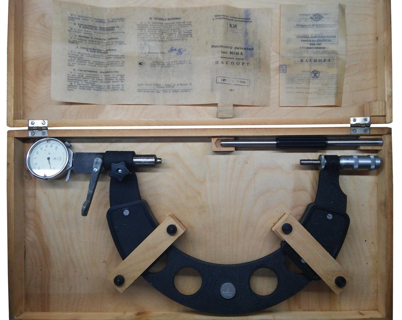 Микрометр МРИ-К 250 (150-200мм) ГОСТ 4381-77, Красный Инструментальщик, Россия
