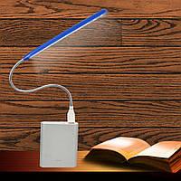 Светодиодная подсветка для клавиатуры  USB  10 LED
