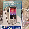 Мобильный Телефон Nokia 6700 (2 sim)