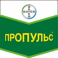 Препарат фунгицид Пропульс 250SE, 5Л