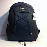 Рюкзак UK Sport, фото 2